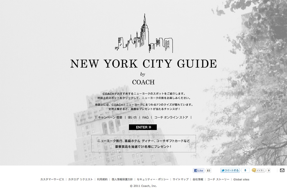 nyc_guide_1