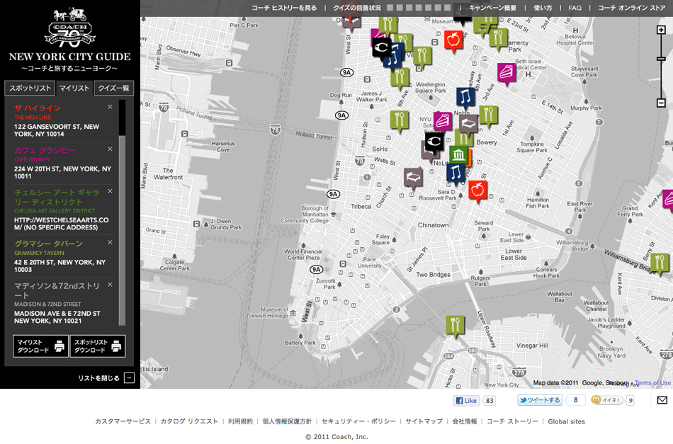 nyc_guide_5